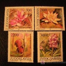 Sellos: YUGOSLAVIA 1989 IVERT 2216/9 *** PLANTAS Y FLORES DE LA PROVINCIA DE VOIVODINA - FLORA. Lote 198922690