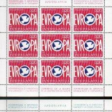 Sellos: YUGOSLAVIA AÑO 1975 YV 1506/07*** 2 HB EN MP - CONFERÉNCIA SEGURIDAD EN EUROPA. Lote 27099550