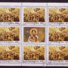 Sellos: YUGOSLAVIA 2519 HB*** - AÑO 1994 - 400º ANIVERSARIO DE LA INCINERACION DE LAS RELIQUIAS DE SAN SAVA. Lote 14062677