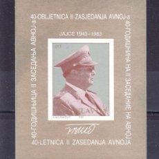 Sellos: YUGOSLAVIA HB 22 SIN CHARNELA, 40 ANIVº SEGUNDA SESION DEL CONSEJO LIBERACION NACIONAL ANTIFASCISTA. Lote 72075214