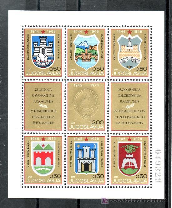 YUGOSLAVIA HB 16 SIN CHARNELA, ESCUDOS, 25º ANIVERSARIO DE LA LIBERACION (Sellos - Extranjero - Europa - Yugoslavia)