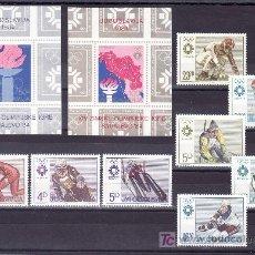 Sellos: YUGOSLAVIA 1907/14, HB 23/4 SIN CHARNELA, DEPORTE, JUEGOS OLIMPICOS DE INVIERNO EN SARAJEVO. Lote 20696199