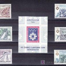 Sellos: YUGOSLAVIA 1891/6, HB 21 SIN CHARNELA, DEPORTE, JUEGOS OLIMPICOS DE INVIERNO EN SARAJEVO, . Lote 19777814