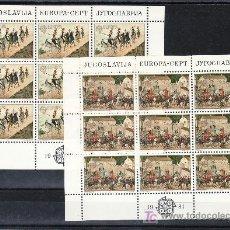 Sellos: YUGOSLAVIA 1769/70 MINIPLIEGO SIN CHARNELA, TEMA EUROPA, FOLKLORE. Lote 19832037