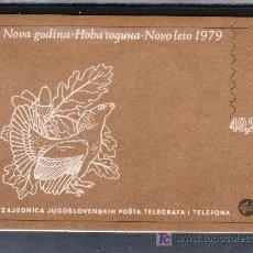 Sellos: YUGOSLAVIA 1655A/F CARNET SIN CHARNELA, AÑO NUEVO, FLORES, FAUNA. Lote 17633790