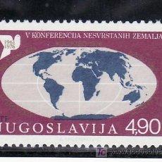 Sellos: YUGOSLAVIA 1552 SIN CHARNELA, 5ª CONFERENCIA DE LOS PAISES NO ALINEADOS . Lote 138115184