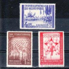 Sellos: YUGOSLAVIA 463/5 SIN CHARNELA, TORNEO DE LAS ASOCIACIONES DEPORTIVAS NACIONALES EN BELGRADO. Lote 50751763
