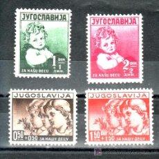 Sellos: YUGOSLAVIA 314/7 SIN CHARNELA, A BENEFICIO DE LA INFANCIA, . Lote 17752888