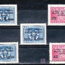 Sellos: YUGOSLAVIA ISTRIA SERVICIO 1/5 SIN CHARNELA, SOBRECARGADO, . Lote 137540241