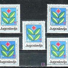 Sellos: YUGOSLAVIA BENEFICENCIA 91/5 SIN CHARNELA, EN FAVOR DE LA CRUZ ROJA, LUCHA CONTRA LA TUBERCULOSIS. Lote 19754426