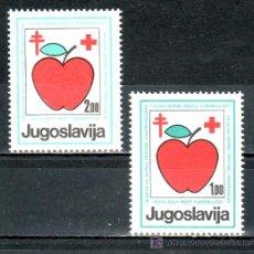 Sellos: YUGOSLAVIA BENEFICENCIA 84/5 SIN CHARNELA, EN FAVOR DE LA CRUZ ROJA, LUCHA CONTRA LA TUBERCULOSIS. Lote 159636665