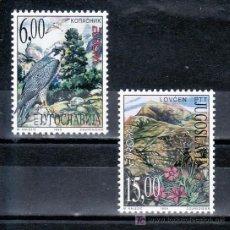 Sellos: YUGOSLAVIA 2766/7 SIN CHARNELA, TEMA EUROPA, RESERVAS Y PARQUES NATURALES, AVES,HALCON,FAUNA, FLORES. Lote 17646833