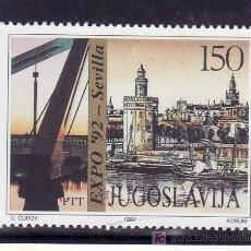 Sellos: YUGOSLAVIA 2396 SIN CHARNELA, EXPO 92, EXPOSICION UNIVERSAL SEVILLA 1992. Lote 146421961