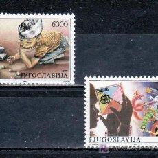 Sellos: YUGOSLAVIA 2222/3 SIN CHARNELA, TEMA EUROPA, JUEGOS INFANTILES,. Lote 39569043