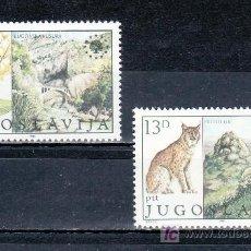 Sellos: YUGOSLAVIA 1794/5 SIN CHARNELA, FAUNA, FLORES, PROTECCION DE LA NATURALEZA Y MEDIO AMBIENTE. Lote 17651131