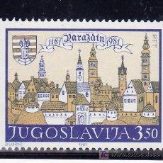 Sellos: YUGOSLAVIA 1784 SIN CHARNELA, 800 ANIVº DE LA CIUDAD DE VARAZDIN . Lote 138115166