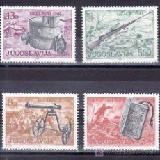 Sellos: YUGOSLAVIA 1759/62 SIN CHARNELA, ARMAS DE LA 2ª GUERRA MUNDIAL, . Lote 72075341