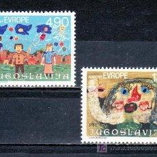 Sellos: YUGOSLAVIA 1740/1 SIN CHARNELA, ALEGRIA DE EUROPA, 12º REUNION LOS NIÑOS DE EUROPA, DIBUJOS INFANTIL. Lote 17666563