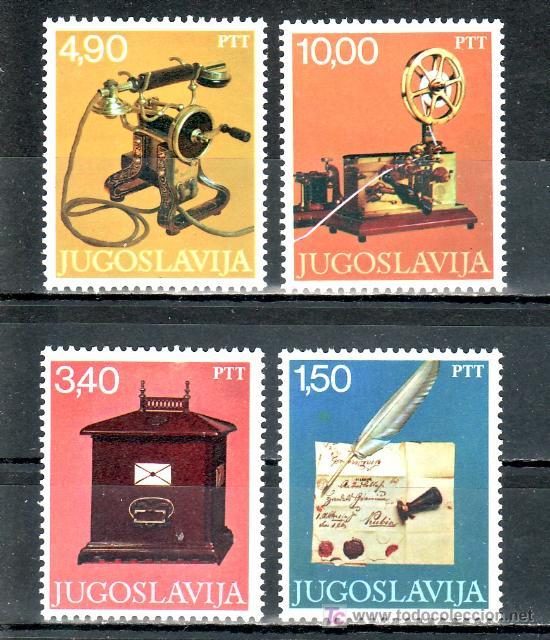 YUGOSLAVIA 1602/5 SIN CHARNELA, PIEZAS DEL MUSEO POSTAL (Sellos - Extranjero - Europa - Yugoslavia)
