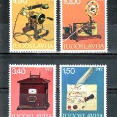 Sellos: YUGOSLAVIA 1602/5 SIN CHARNELA, PIEZAS DEL MUSEO POSTAL . Lote 17669472