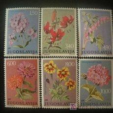 Sellos: YUGOSLAVIA 1977 IVERT 1566/71 *** FLORES DE JARDIN - FLORA. Lote 19861483