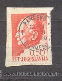 YUGOSLAVIA, USADO (Sellos - Extranjero - Europa - Yugoslavia)