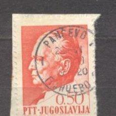 Sellos: YUGOSLAVIA, USADO. Lote 19966934