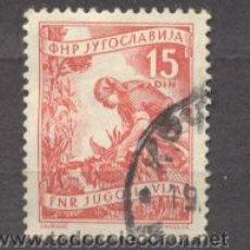 Sellos: YUGOSLAVIA, USADO. Lote 19966948