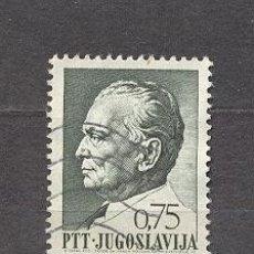 Sellos: YUGOSLAVIA, USADO. Lote 19966924