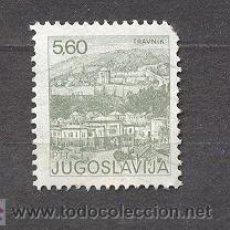 Sellos: YUGOSLAVIA, USADO. Lote 19966981