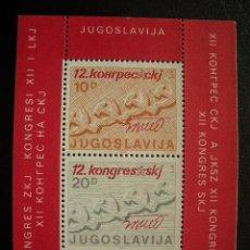 Sellos: YUGOSLAVIA 1982 HB IVERT 20 *** 12º CONGRESO DEL PARTIDO COMUNISTA YUGOSLAVO. Lote 253157380