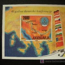 Sellos: YUGOSLAVIA 1988 HB IVERT 32 *** 40º ANIVERSARIO DE LA CONFERENCIA DEL DANUBIO. Lote 20778553