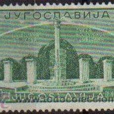 Sellos: YUGOSLAVIA 1941 SCOTT B120 SELLO NUEVO SOBRETASA PARA VETERANOS DE GUERRA DE LJUBJANA MONUMENTO . Lote 10210311