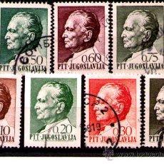 Sellos: LOTE SELLOS YUGOSLAVIA /PERSONAJES CELEBRES/MANDATARIOS/PRESIDENTES (AHORRA COMPRANDO MAS SELLOS. Lote 22445705