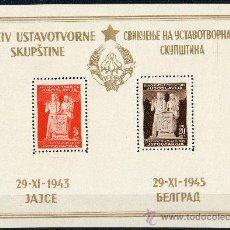 Sellos: YUGOSLAVIA AÑO 1945 YV HB 3 I*** ANIVº DE LA REPÚBLICA - ESCULTURA - ARTE - ESCUDOS - HERÁLDICA. Lote 27465426