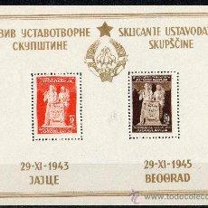 Sellos: YUGOSLAVIA AÑO 1945 YV HB 3 II*** ANIVº DE LA REPÚBLICA - ESCULTURA - ARTE - ESCUDOS - HERÁLDICA. Lote 27465427