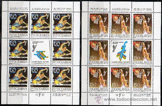 YUGOSLAVIA AÑO 1987 YV 2111/14*** 4 HB EN MP - JUEGOS DEPORTIVOS UNIVERSIADA'87 ZAGREB - DEPORTES (Sellos - Extranjero - Europa - Yugoslavia)