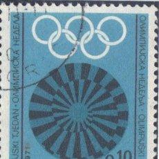 Sellos: YUGOSLAVIA - 1971( YVERT - 1311 ) ( USADOS ) OLIMPIADAS. Lote 25711128