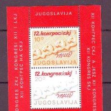 Timbres: YUGOSLAVIA***.AÑO 1982.YVERT HB.20.CONGRESO PARTIDO COMUNISTA.. Lote 26531351