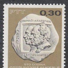 Sellos: YUGOESLAVIA 106/6, CENTANRIO DE LA ACADEMIA DE ARTES Y CIENCIAS DE ZAGREB, NUEVO. Lote 30363562