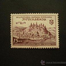 Sellos: YUGOSLAVIA 1952 IVERT 617 *** 1º EXPOSICIÓN FILATÉLICA NACIONAL EN BELGRADO. Lote 30646772