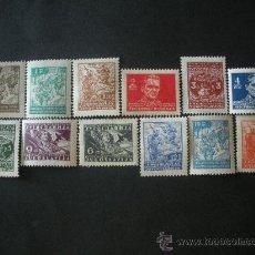 Sellos: YUGOSLAVIA 1945 IVERT 422/33 *** PARTISANOS . Lote 30634845