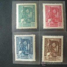 Sellos: YUGOSLAVIA 1946 IVERT 445/8 *** CONGRESO DE CORREOS Y TELECOMUNICACIONES. Lote 30634924