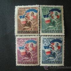 Sellos: YUGOSLAVIA 1946 IVERT 449/52 *** PRO RECONSTRUCCIÓN DEL FERROCARRIL. Lote 30634969