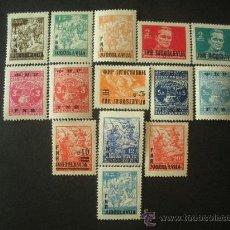 Sellos: YUGOSLAVIA 1949/50 IVERT 530/43 *** PARTISANOS. Lote 30646667