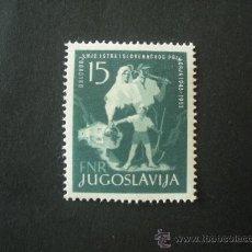 Sellos: YUGOSLAVIA 1953 IVERT 641 *** 10º ANIVERSARIO LIBERACIÓN DE ISTRIA Y LITORAL ESLOVENO. Lote 30694821