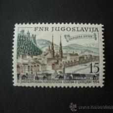 Sellos: YUGOSLAVIA 1954 IVERT 655 *** 2º EXPOSICIÓN FILATÉLICA NACIONAL DE LA JUVENTUD - MONUMENTOS. Lote 30694952