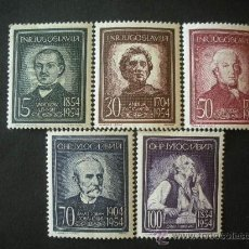 Sellos: YUGOSLAVIA 1955 IVERT 660/4 *** PERSONAJES NACIONALES . Lote 30695252