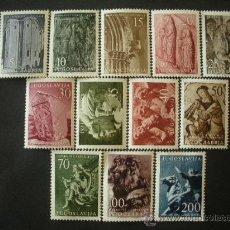 Sellos: YUGOSLAVIA 1956 IVERT 680/91 *** ARTE YUGOSLAVO A TRAVÉS DE LOS SIGLOS - MONUMENTOS Y ESCULTURA. Lote 30696093