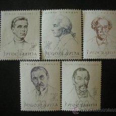 Sellos: YUGOSLAVIA 1957 IVERT 736/40 *** PERSONAJES CÉLEBRES. Lote 30696364